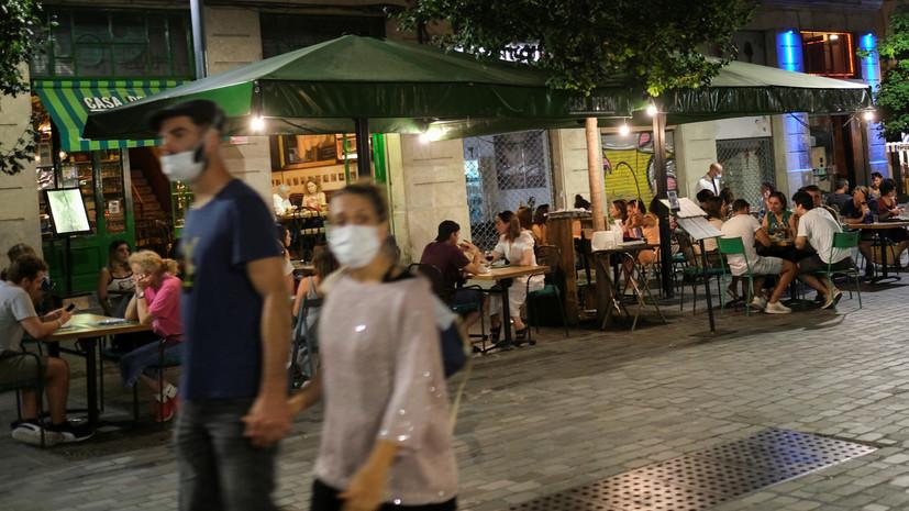 В Каталонии закроют бары и рестораны