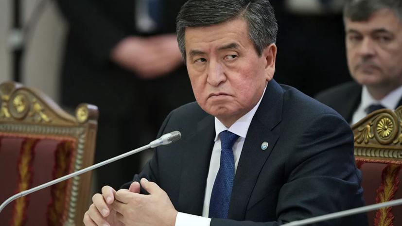 Президент Киргизии встретился с премьером и спикером парламента