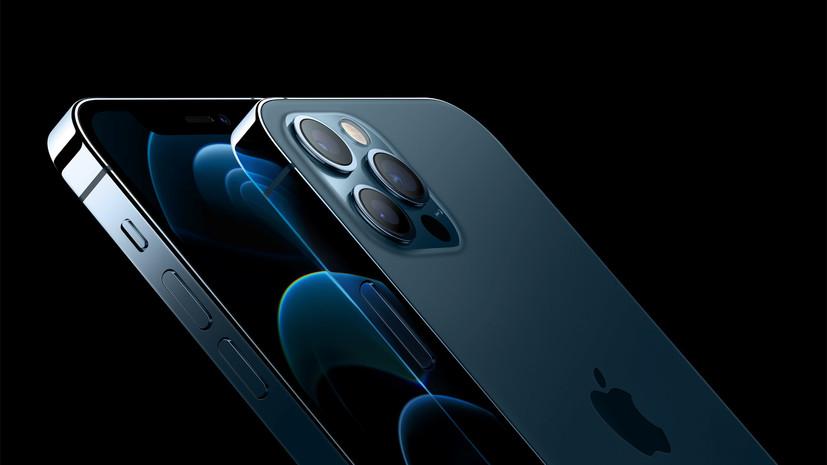 Эксперт прокомментировал презентацию линейки смартфонов iPhone 12