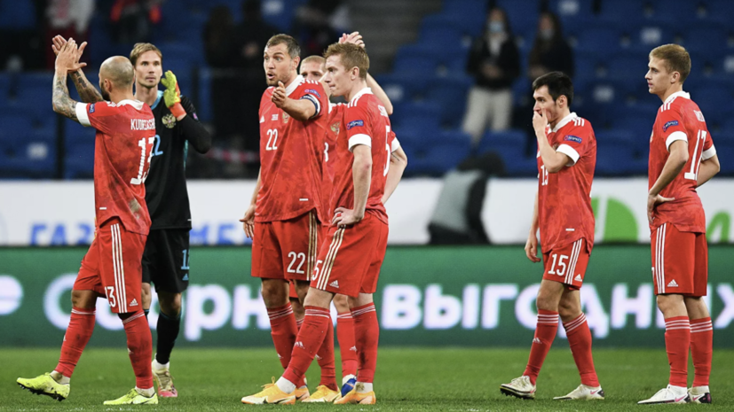 Эксперт прокомментировал предстоящий матч сборных России и Венгрии