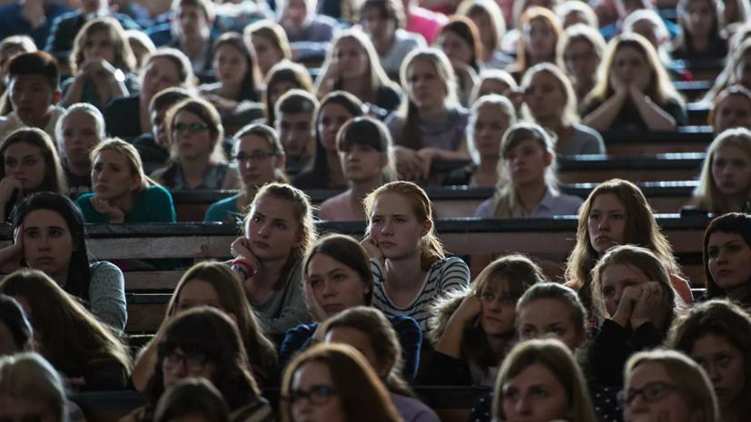 Пермский университет перешёл на дистанционное обучение