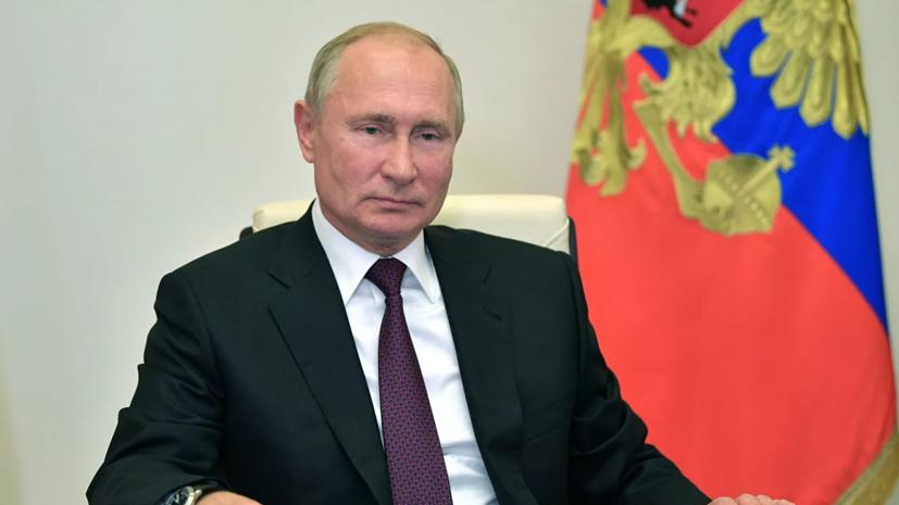 Путин внёс в Госдуму законопроект о Госсовете