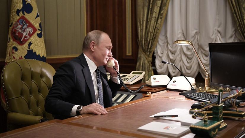 Путин провёл телефонные переговоры с Эрдоганом