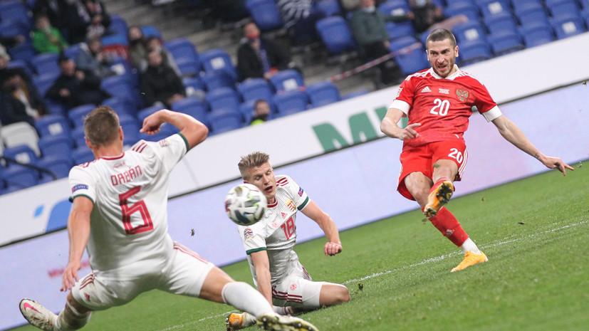 Ионов считает, что сборная России должна была побеждать в матче с Венгрией