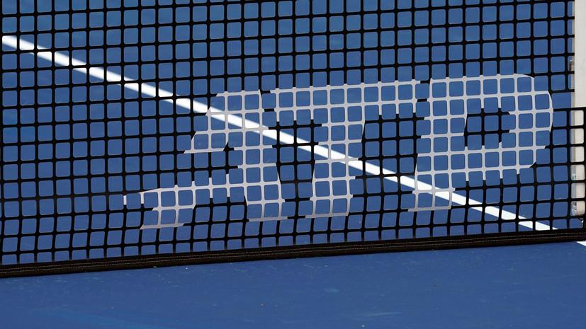 В ATP подтвердили нарушение коронавируного протокола одним из теннисистов, на — St. Petersburg Open