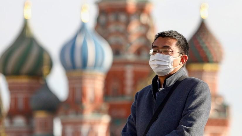 В Москве 15 октября ожидается до +15 °С
