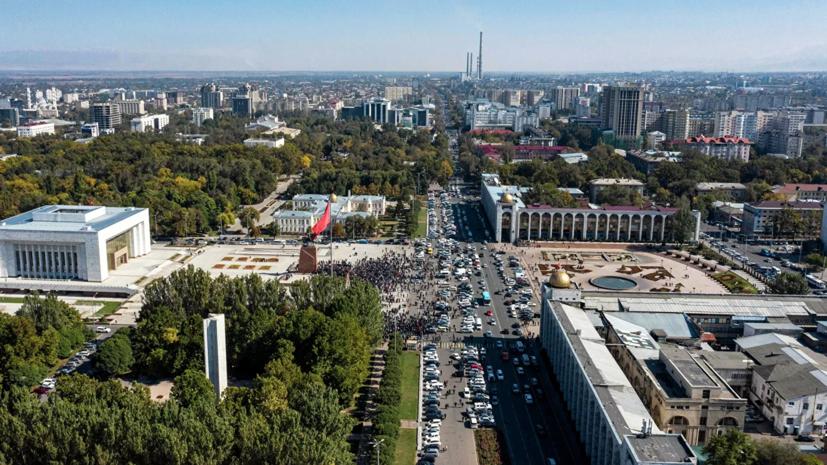 В Киргизии назначили секретаря Совета безопасности