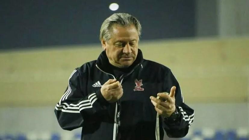 Канчельскис объявил об уходе с поста главного тренера «Навбахора»