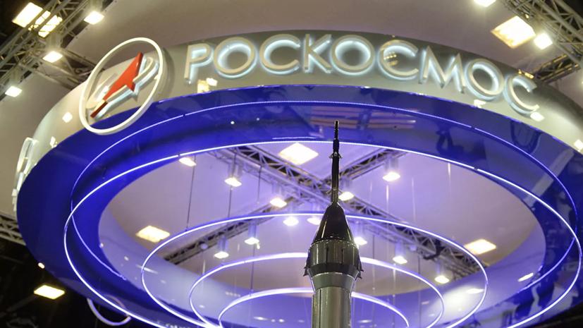 «Роскосмос» прокомментировал поломку системы подачи кислорода на МКС