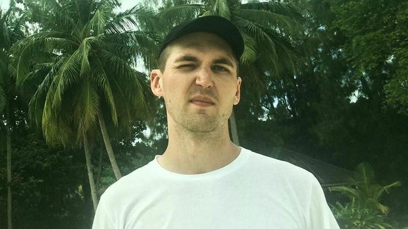 Тёща Картрайта задержана за возможное пособничество в убийстве рэпера