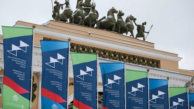 Санкт-Петербургский культурный форум в 2020 году отменили