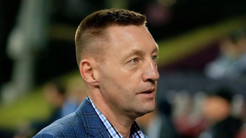 Источник: Тихонов близок к назначению главным тренером «Астаны»