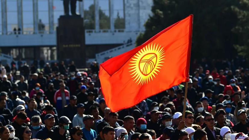 В Кремле прокомментировали отставку президента Киргизии