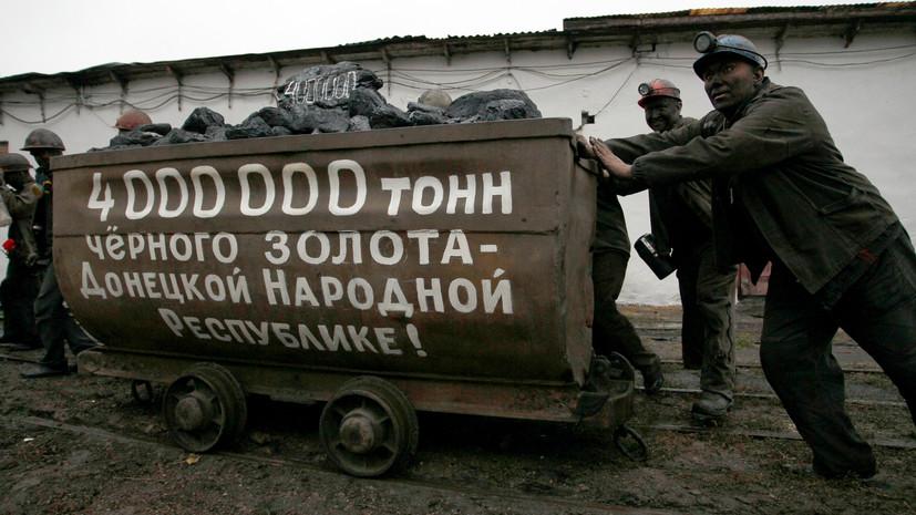 «Просто красивые фразы»: зачем Владимир Зеленский выдвинул идею создания свободной экономической зоны в Донбассе