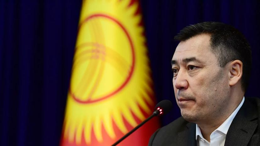 Спикер парламента Киргизии отказался исполнять обязанности президента