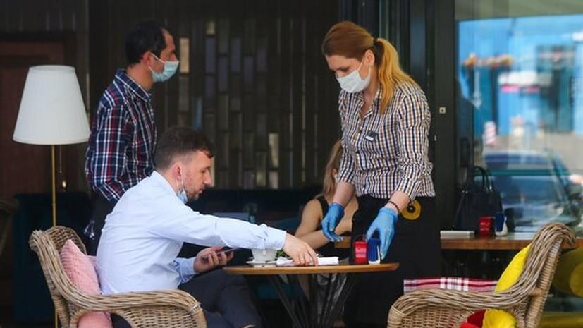 Эксперт дал рекомендации по ношению масок в кафе