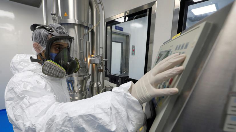 Эксперты ВОЗ оценили эффективность четырёх препаратов от COVID-19