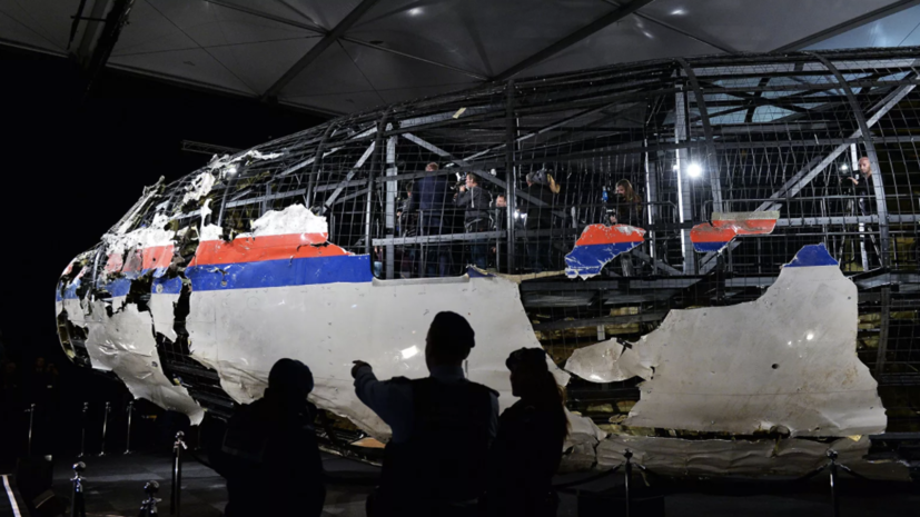 МИД Нидерландов вызвал посла России из-за отказа от консультаций по MH17