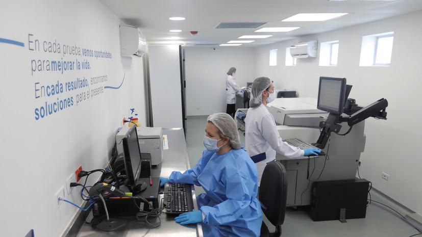 В Колумбии число случаев коронавируса превысило 936 тысяч