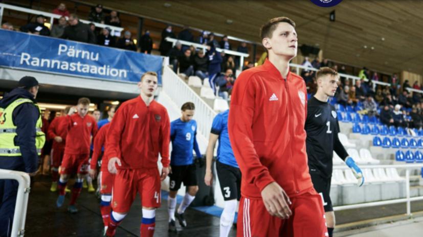 «Нашим футболистам придётся тяжелее»: как перенос группового этапа Евро-2021 на март отразится на сборной России U21