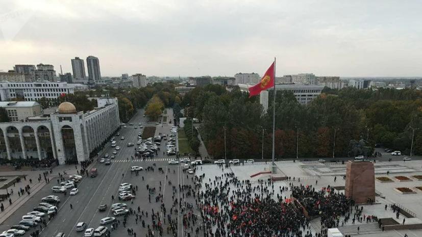 Парламент Киргизии отменил режим ЧП в Бишкеке