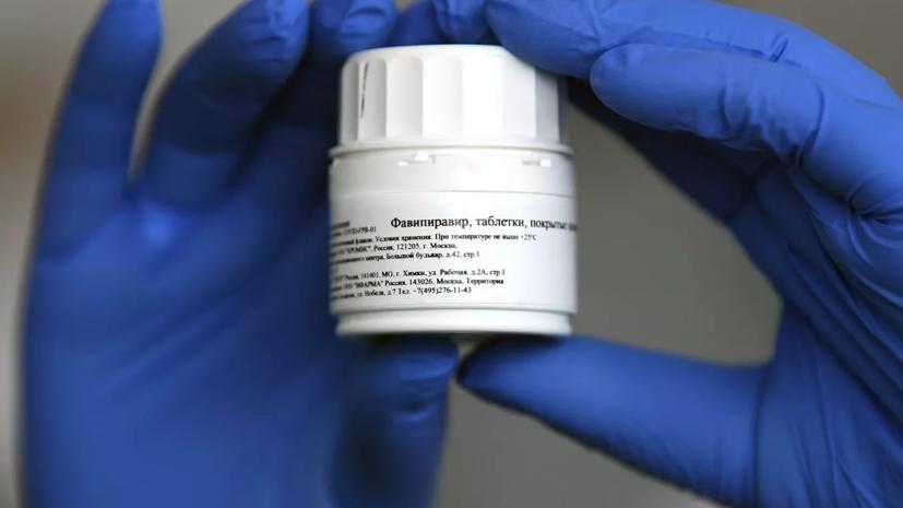 ФАС согласовала предельную цену на препарат «Фавипиравир»
