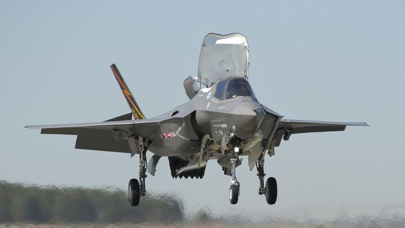 В сенате США обеспокоены идеей продажи F-35 в ОАЭ из-за России и Китая
