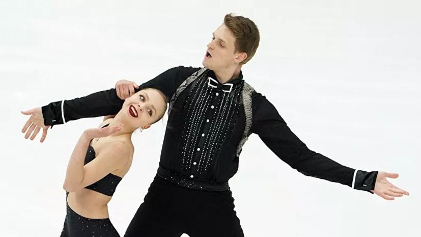 Фигуристы Бойкова и Козловский пропустят третий этап Кубка России в Сочи