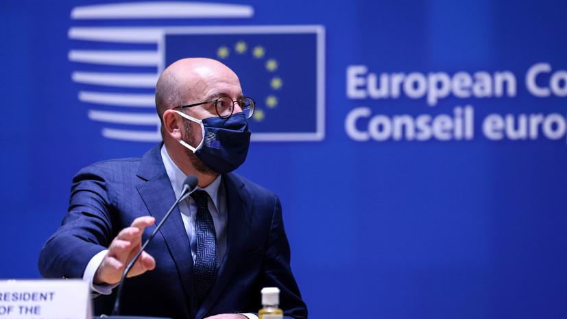 Глава Евросовета назвал беспрецедентной ситуацию с пандемией в Европе