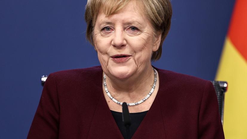 Меркель сообщила об отмене неформального саммита лидеров ЕС