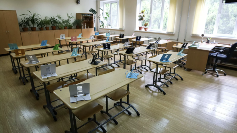 В Минпросвещения рассказали об эпидемиологической ситуации в школах