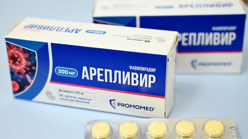 Препарат от коронавируса «Арепливир» поступил во все российские регионы