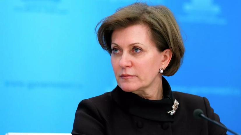 Попова рассказала, как остановить распространение COVID-19