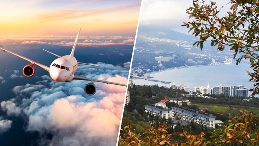 Проблемы из воздуха: почему США решили возобновить гражданские перелёты над Крымом