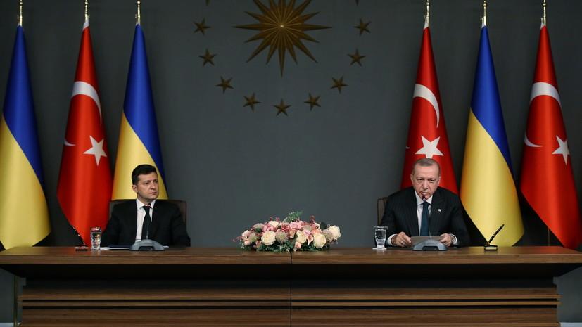 Зеленский поблагодарил Эрдогана за поддержку проекта «деоккупации» Крыма