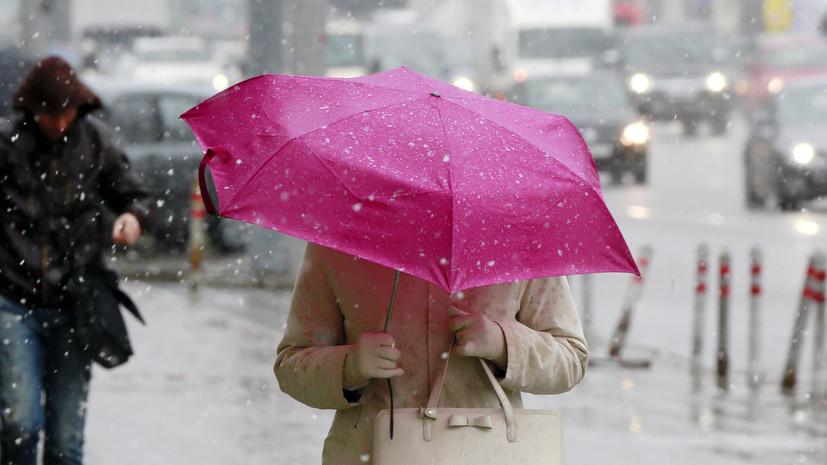 «Первый звонок о предзимье»: синоптики предупредили о похолодании в столичном регионе