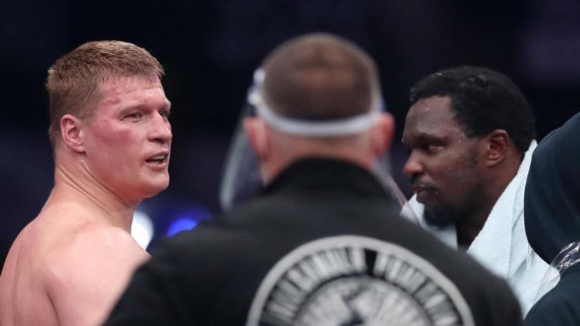 WBC не получал просьб санкционировать второй бой Поветкина и Уайта