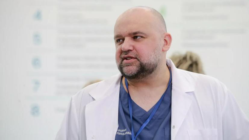 Проценко допустил приближение второй волны коронавируса в России