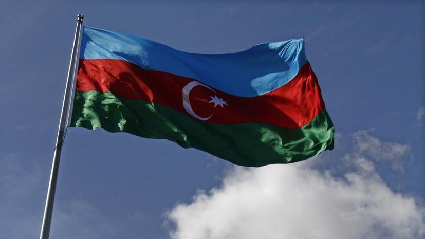 Азербайджан включил в чёрный список депутата Госдумы за визит в Карабах