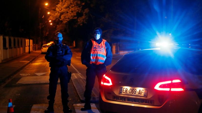 AFP: неизвестный обезглавил учителя в пригороде Парижа
