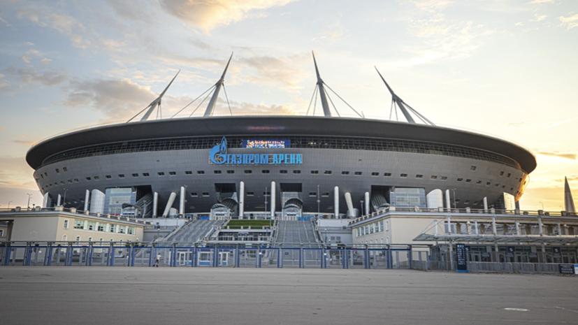«Возможно, организуем турнир в одной стране»: что известно о вероятном изменении формата Евро-2020