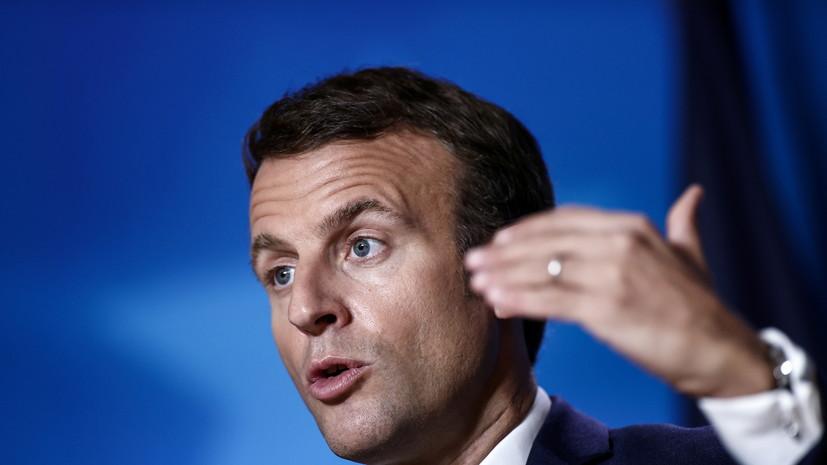 Макрон назвал терактом убийство преподавателя в пригороде Парижа