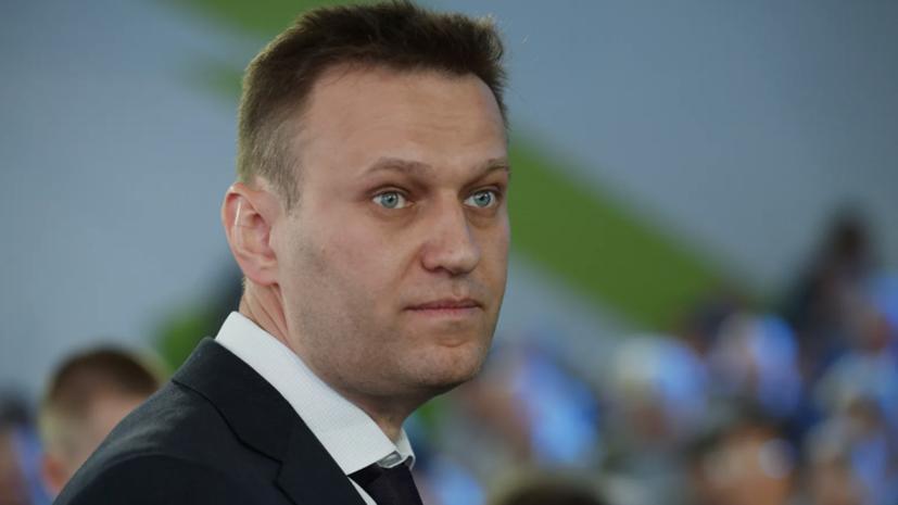 В США приветствуют решение ЕС о санкциях из-за инцидента с Навальным