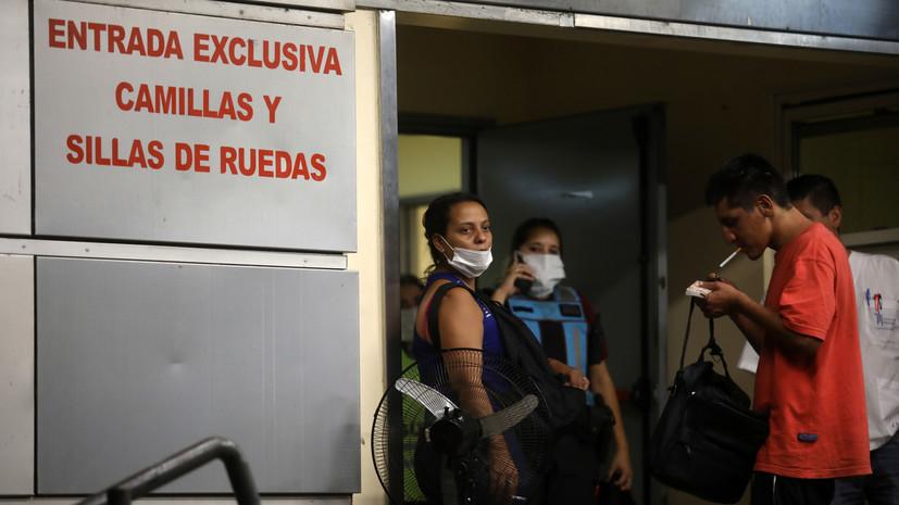 В Аргентине за сутки выявили 16 546 случаев заболевания коронавирусом