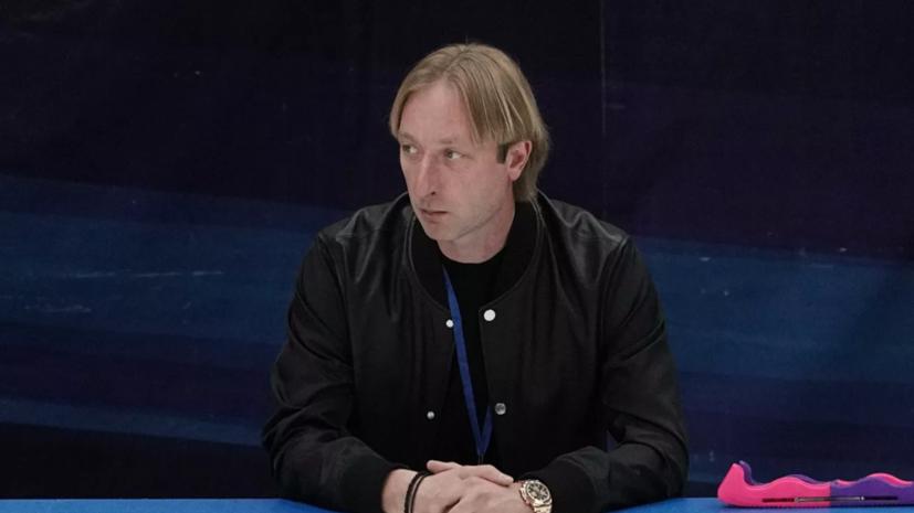 Плющенко считает, что фигурному катанию пора обгонять по популярности бои Нурмагомедова