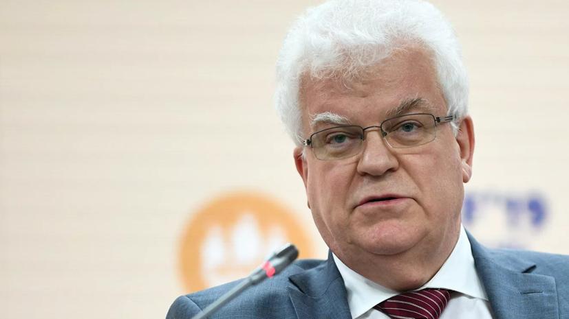 Чижов назвал хилым обоснование санкций ЕС против России