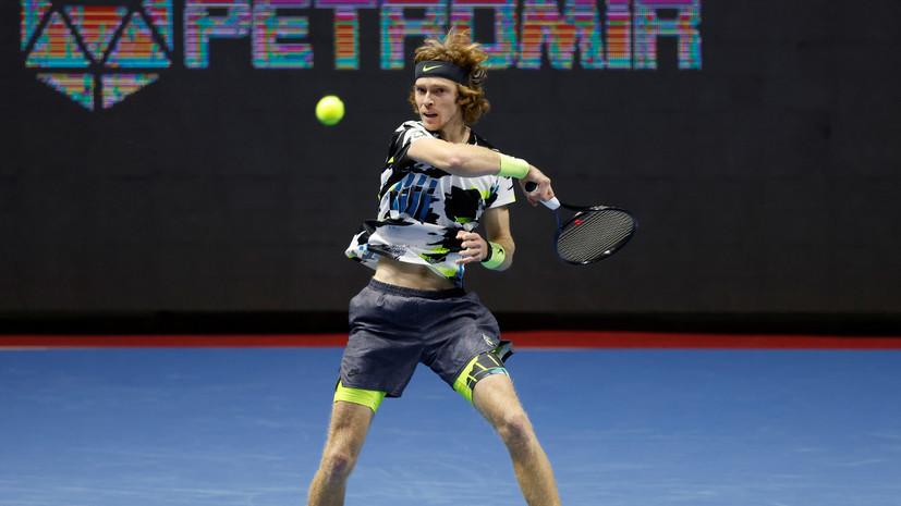 Рублёв признался, что не думал о возможности попасть на Итоговый турнир ATP