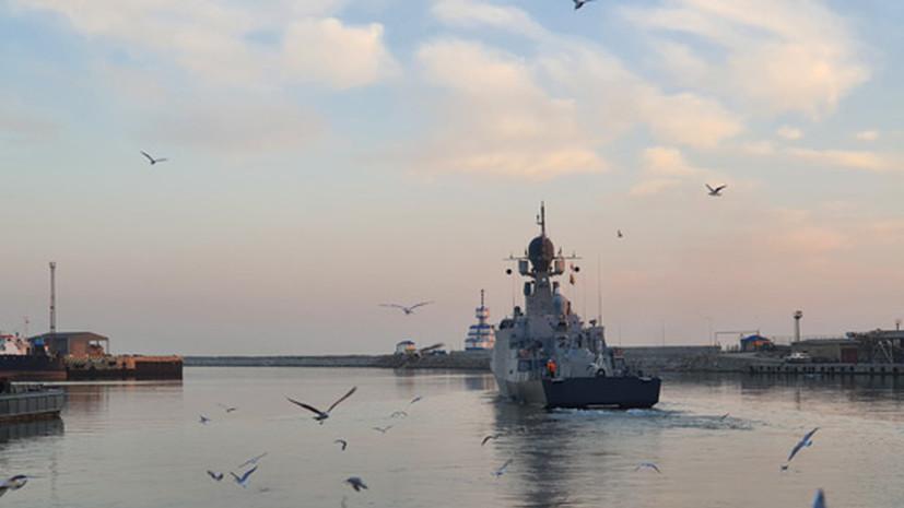 Корабли Каспийской флотилии провели артиллерийские стрельбы по минам