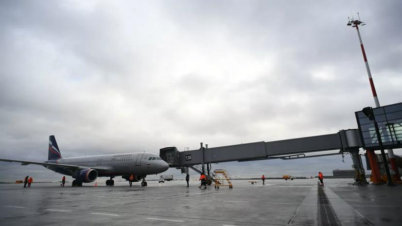 В Шереметьеве самолёт столкнулся со служебным автомобилем