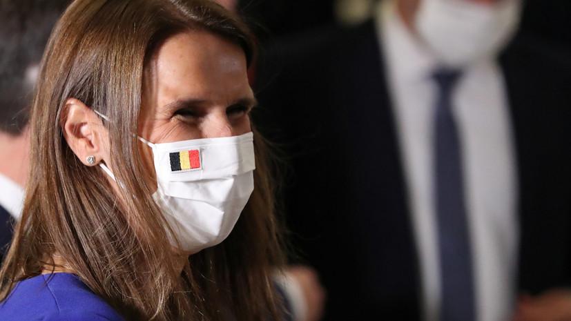 Министр иностранных дел Бельгии заболела коронавирусом